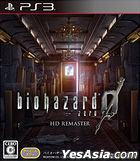 Biohazard 0 HD Remaster (Japan Version)