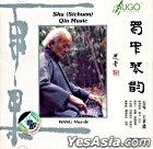 Shu Sichuan Qin Music (China Version)