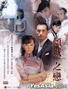 Love Of The Beautiful Woman (2009) (DVD) (Ep.1-36) (End) (Taiwan Version)