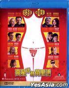 丧星玩转荷里活 (2013) (Blu-ray) (香港版)