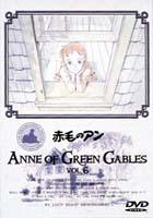 Anne of Green Gables (DVD) (Vol.6) (Japan Version)