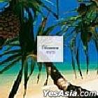 Resort Air Okinawa 100% (Japan Version)