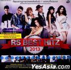 RS : Best Hitz 2013 (泰國版)