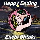 HAPPY ENDING   (Normal Edition) (Japan Version)