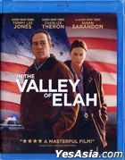 In the Valley of Elah (2007) (Blu-ray) (US Version)
