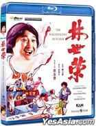 The Magnificent Butcher (1979) (Blu-ray) (Hong Kong Version)