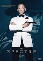 Spectre (DVD) (Japan Version)