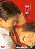 Youth (AKA: Plum Blossom) (DVD) (Korea Version)