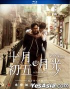Return of The Cuckoo (2015) (Blu-ray) (Hong Kong Version)