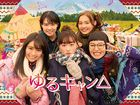 Laid-Back Camp (DVD Box) (Japan Version)