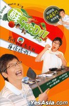 So Good (DVD) (Part II) (TVB Program)
