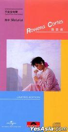 Bu An Quan Di Dai  Yu ZhongSha La La (3'CD) (Limited Edition)