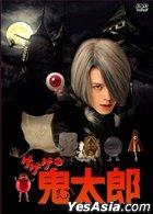 Kitaro (DVD) (Taiwan Version)