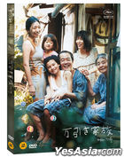 Shoplifters (DVD) (Korea Version)