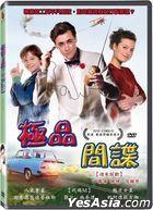 Master Spy (2016) (DVD) (English Subtitled) (Taiwan Version)