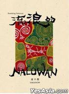 Qulaulau Ni Naluwan