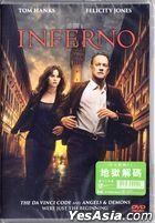 Inferno (2016) (DVD) (Hong Kong Version)