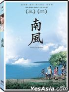 Riding The Breeze (2014) (DVD) (English Subtitled) (Taiwan Version)