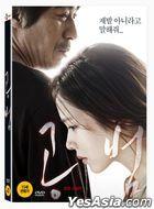 Blood and Ties (DVD) (韩国版)