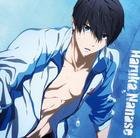 TV Anime 『Free! -Eternal Summer-』 Character Song Medley 01 Nanase Haruka (Japan Version)