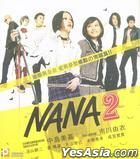 NANA 2 (VCD) (Hong Kong Version)