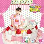 Cooking Idol I! My! Mine! Uta no Recipe 3 (ALBUM+DVD)(First Press Limited Edition)(Japan Version)