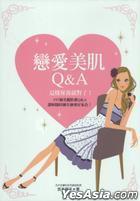 Lian Ai Mei JiQ&A