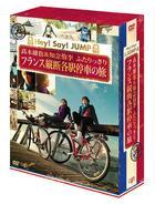 J'J Hey! Say! JUMP Takaki Yuya & Chinen Yuki Futarikkiri France Judan Kakueki Teisha no Tabi DVD Box (Director's Cut Edition) (DVD)(Japan Version)