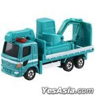 Tomica : No.30 Hino Ranger Carrying Truck (First Press Limited Edition)