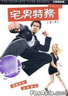 Chuck (DVD) (The Complete Third Season) (Taiwan Version)