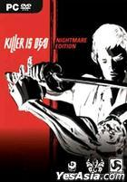 Killer Is Dead: Nightmare Edition (英文版) (DVD 版)
