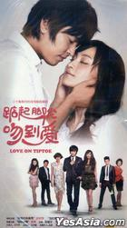 Love On Tiptoe (H-DVD) (End) (China Version)