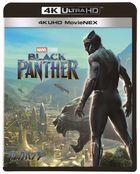 Black Panther (MovieNEX + 4K Ultra HD + 3D + 2D Blu-ray) (Japan Version)