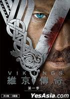 Vikings (DVD) (The Complete First Season) (Taiwan Version)