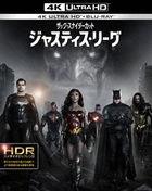 Zack Snyder's Justice League (4K Ultra HD + Blu-ray) (Japan Version)
