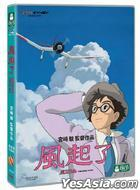 The Wind Rises (2013) (DVD) (English Subtitled) (2-Disc Edition) (Hong Kong Version)