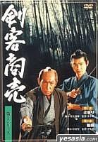 Kenkaku Shobai - 2nd Series Vol.1 (Japan Version)