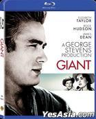 Giant (1956) (Blu-ray) (Hong Kong Version)