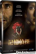Mindscape (2013) (DVD) (Taiwan Version)