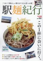 Ryoko Yomiuri Zoukan 09316-05 2021