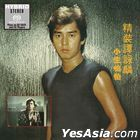 Alan Tam Collection (SACD)