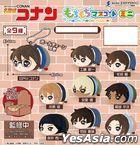 Mochimochi Mascot Mini : Detective Conan