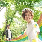 Singin' in the Rain (Japan Version)