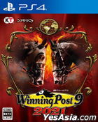 Winning Post 9 2021 (Japan Version)