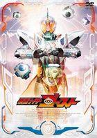 Kamen Rider Ghost Vol.9 (Japan Version)