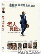 The Old Man and the Gun (2018) (DVD) (Taiwan Version)