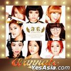 AOA Single Album Vol. 2 - Wanna Be