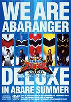 Theatrical Edition Bakuryu Sentai Abaranger Deluxe - Abare Summer wa Kinkin Chu! (Japan Version)