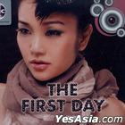 The First Day (CD + DVD) (Simply The Best Series)