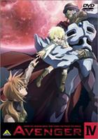 Avenger 4 (Japan Version)